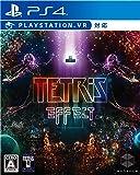 テトリス (R) エフェクト- PS4