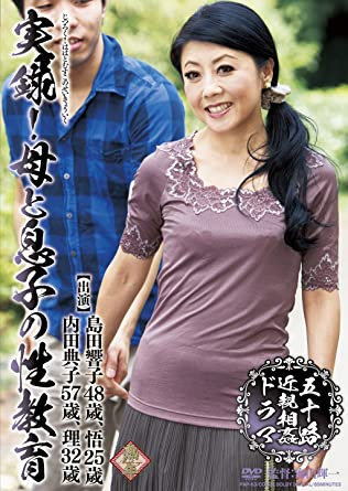 Japanese Wife Share Sex