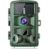 Caméra de Chasse TOGUARD 14MP 1080P avec 42 LEDs Infrarouge Vision Nocturne 22M Caméra Surveillance de la Faune Grand Angle 120° IP56 Étanche Traque IR Caméra de Jeu pour Chasseur