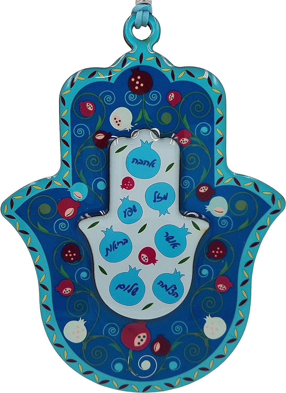 TALISMAN4U Seven Blessings Hamsa Wall Decor Multicolor Pomegranate Design Evil Eye Protection Amulet (Hebrew 7 Blessings)