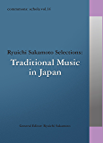 commmons: schola vol.14 Ryuichi Sakamoto Selections:Traditional Music in Japan commmons schola