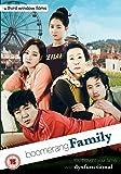 Boomerang Family [DVD]