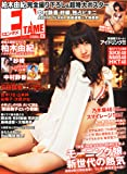 ENTAME (エンタメ) 2012年 06月号 [雑誌]