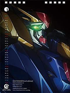 FW GUNDAM CONVERGE 18 (10個入) 食玩・ガム (ガンダムシリーズ)
