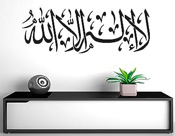 Islamische Glaubensuberzeugung Shahada Wandtattoo Kalligraphie