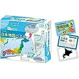 【メーカー特典あり】くもんの日本地図パズル PN-32+都道府県カード 付き