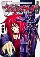 カードファイト!! ヴァンガード (3) (単行本コミックス)