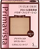 プリマヴィスタ きれいな素肌質感パウダーファンデーション  PA++ 9g