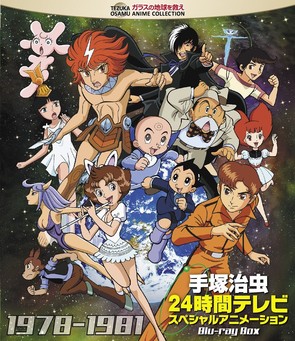 Animation - Tezuka Osamu 24 Jikan TV Special Animation Blu-Ray Box 1978-1981 (4BDS) [Japan BD] TZK-11