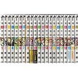 電波教師 コミック 1-20巻セット (少年サンデーコミックス)