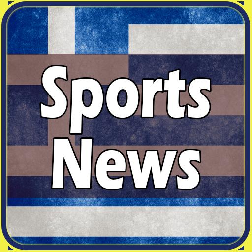fan products of Sports News Greece
