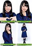 【菅井友香】 公式生写真 欅坂46 不協和音 封入特典 4種コンプ