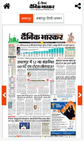 15-12-2018 : Indore ePaper: Read Indore Local Hindi Newspaper ...