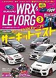 SUBARU WRX&LEVORG*03 AUTO STYLE vol.23 (CARTOPMOOK)