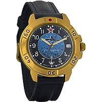 Vostok Komandirskie Army Mechanical Mens Wristwatch Military Komandirskie Case Wrist Watch #439163