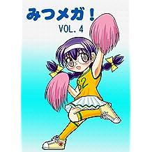 Mitumega vol1 (Japanese Edition)