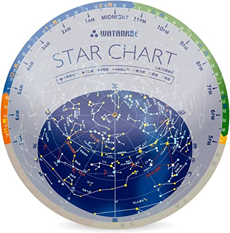 Amazon | 小型星座早見盤スターチャート No, 1108 | 宇宙・天文 ...