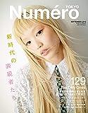 Numero TOKYO 2019年09月号