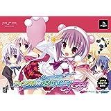 ティンクル☆くるせいだーすGoGo! (豪華限定版) - PSP