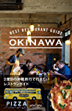 BEST RESTAURANT GUIDE OKINAWA otoCoto OKINAWA (CotoBon)