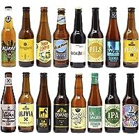 Pack de 16 cervezas artesanas Rubias. El mejor regalo. Incluye Granada Beer Cream Ale, Medalla de Oro en Barcelona Beer…