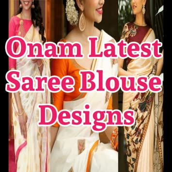 Goede Amazon.com: Onam Latest Saree Blouse Designs: Appstore for Android LR-53