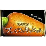 【Amazon.co.jp限定】 カゴメ プレミアムキャロット 糖度10・β-カロテン1.2倍 160g×30本