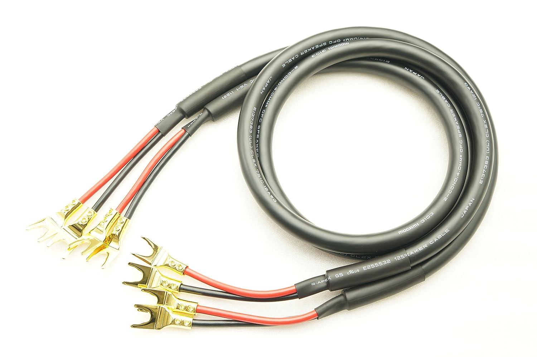 【お気に入り】 MOGAMI 3103 2本ペア 純銅製24Kメッキ Yラグ スピーカーケーブル Yラグ (7m) 3103 B07FDYMST4 MOGAMI 5m, 特価商品 :46038452 --- specialcharacter.co