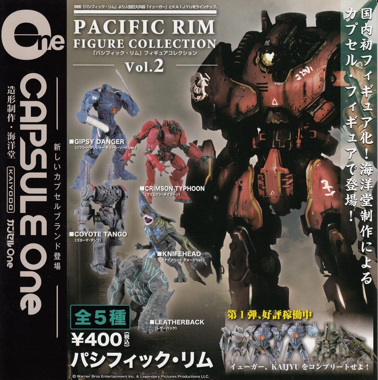 カプセルOne パシフィックリム フィギュアコレクション Vol.2 全5種セット B00V9HF6E8