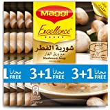 Maggi Excellence Cream Of Mushroom Soup (Pack of 4)