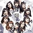 Girls Entertainment Mixture(ALBUM2枚組)(type-B)