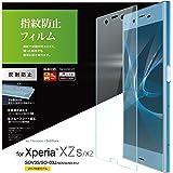 エレコム Xperia XZs フィルム (Xperia XZ 対応) 液晶保護フィルム 防指紋 気泡防止 反射防止 PM-XXZSFLFT