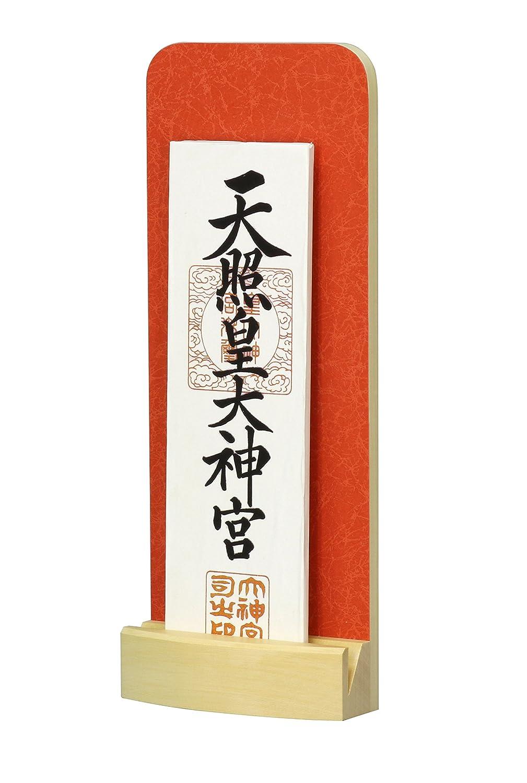 モダン神棚 「kagayaki」 茜色 一社 壁掛け B077D524RK茜色