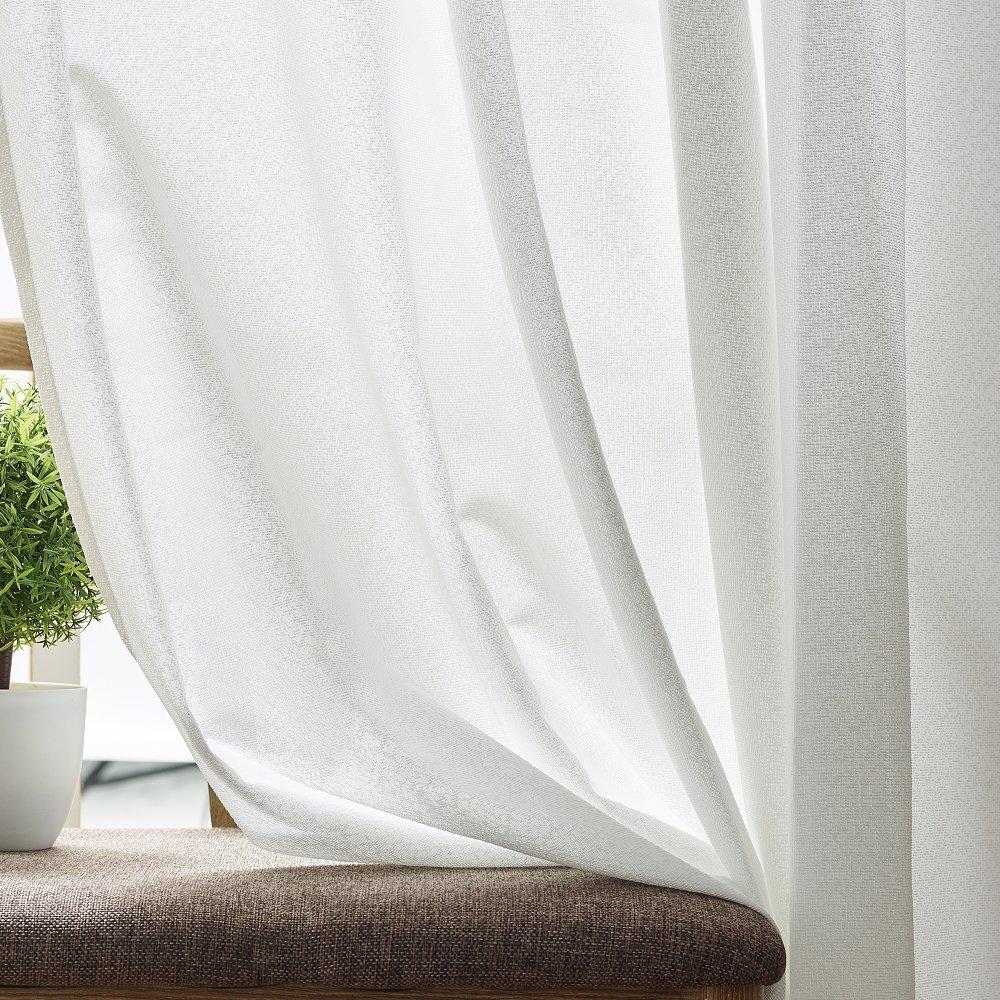 遮熱効果/保温効果/UVカット/ミラー効果/昼も夜も外から見えにくい プロテクトレースカーテン 幅250cm 丈228cm 1枚 B00N8WFV60 幅:250cm 1枚,丈:228cm
