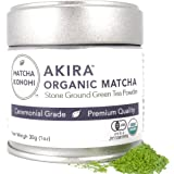 Matcha Konomi - Premium Ceremonial Grade Organic Japanese Matcha Green Tea Powder - Akira Matcha is from Uji, Kyoto - First Harvest, Radiation Free, No Additives, Zero Sugar - 30g (1oz) container