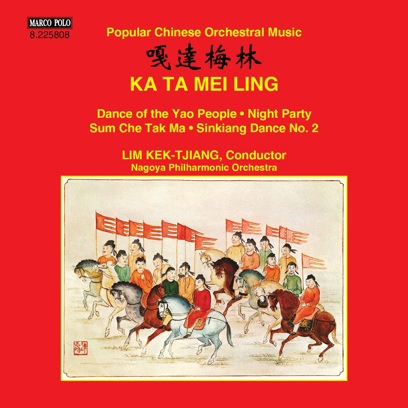 Popular Chinese Orchestral Music
