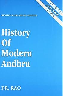 Buy Social And Cultural History of ANDHRA PRADESH [ ENGLISH MEDIUM
