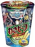 山芳製菓 スティックわさビーフ ファンタシースターオンライン2 33g×12箱
