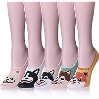 Women's Ankle Cute Animal Pattern Cotton Low Cut Socks