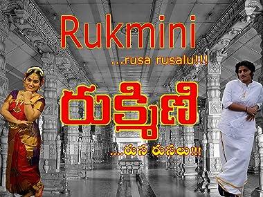 Amazon com: Watch Ruk Ruk Rumini Rusarusalu | Prime Video