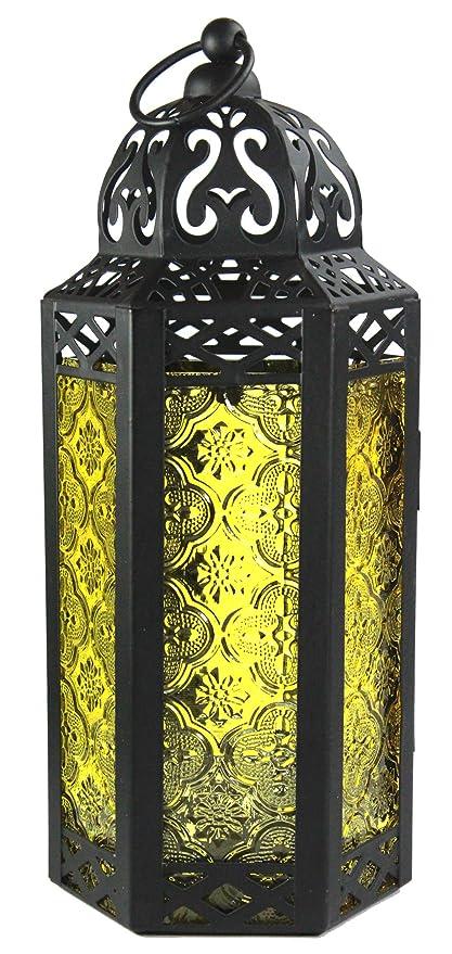 Linterna de Vela de Estilo marroquí de Vidrio Amarillo: Amazon.es ...