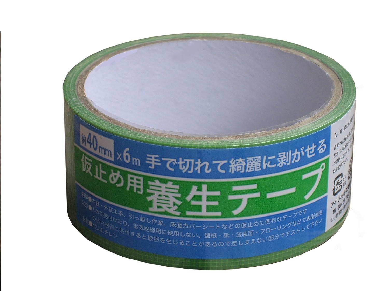 Amazon まとめ買い50巻 仮止め用 養生テープ 40mm 6m 50 産業 研究開発用品 産業 研究開発用品 通販