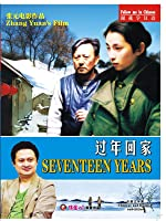 The Road Home (English Subtitled)