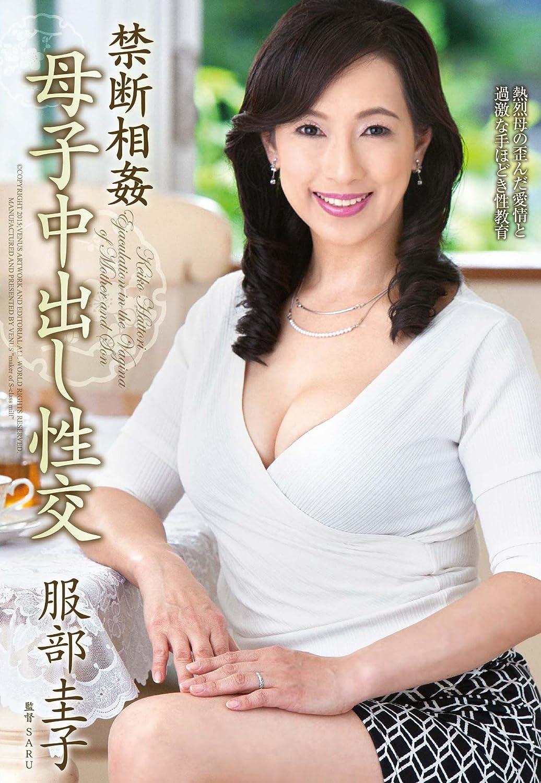 服部圭子  av' 服部圭子, SARU 禁断相姦 母子中出し性交 服部圭子 VENUS [DVD] アダルトDVD|Amazon(アマゾン)