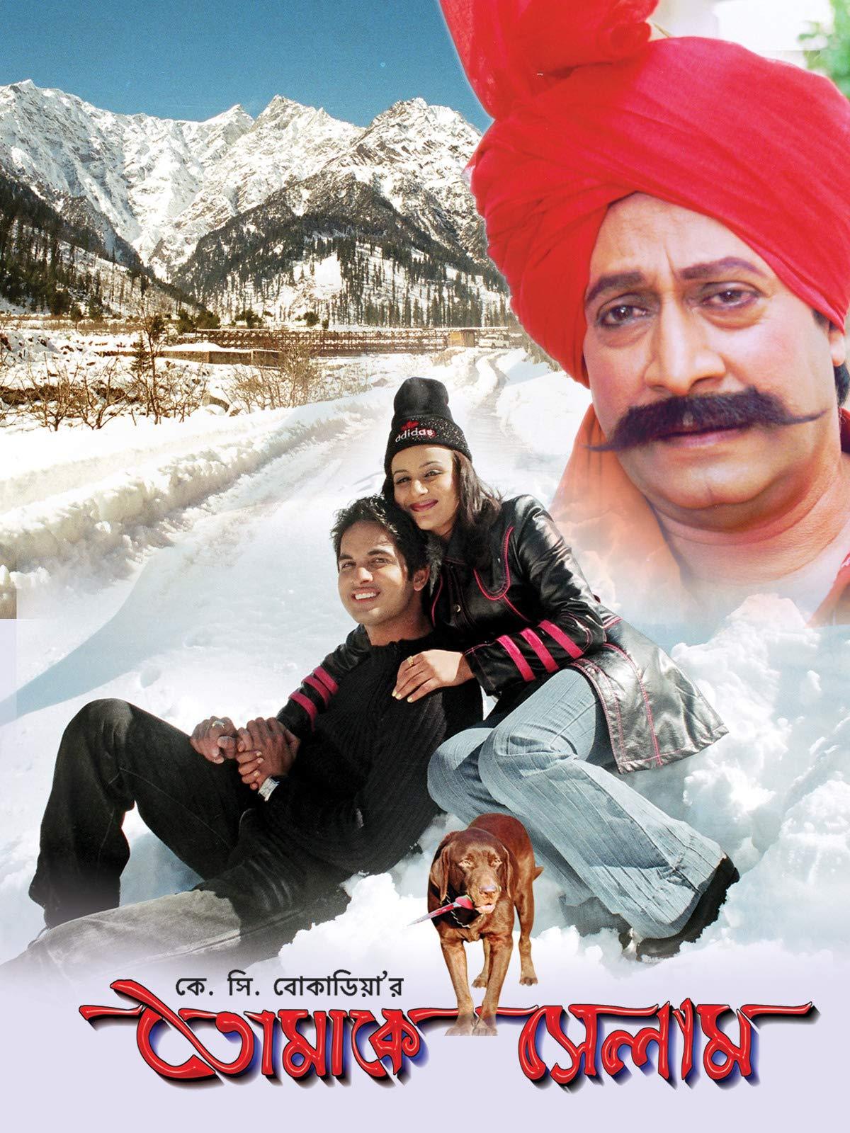 Tomake Selam (2020) Bengali Movie 720p HDRip 700MB Download