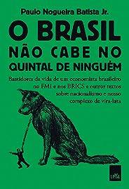 O Brasil não cabe no quintal de ninguém: Bastidores da vida de um economista brasileiro no FMI e nos BRICS e outros textos so