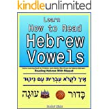 Learn How To Read Hebrew Vowels: Active Learning Book for Children (and Adults) Who Know the Hebrew Alphabet - Reading Hebrew