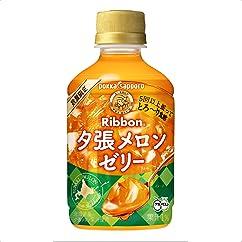 【ドリンクの新商品】ポッカサッポロ Ribbon夕張メロンゼリー 295g×24本