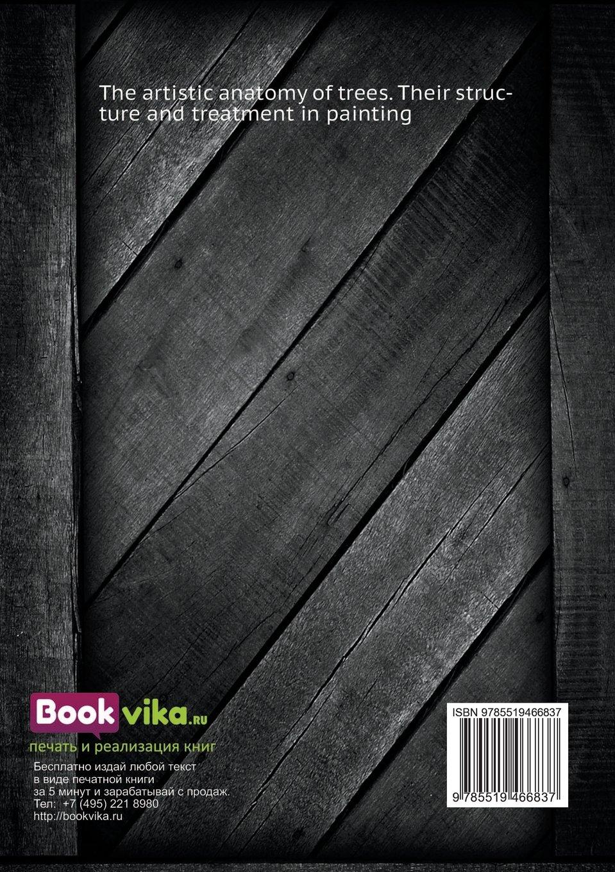 The artistic anatomy of trees: Rex Vicat Cole: 9785519466837: Amazon ...