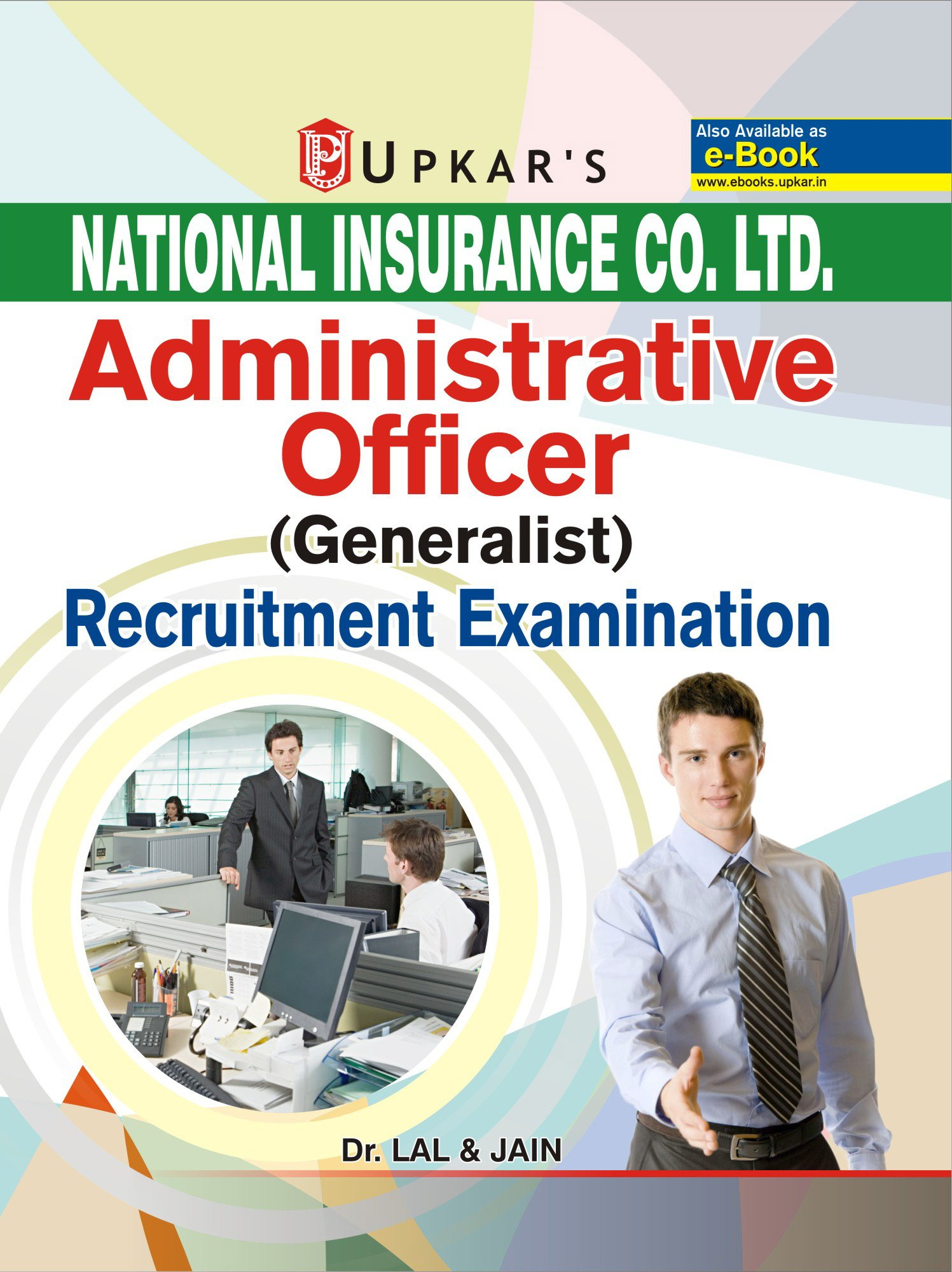 National insurance company limited Administrative Officer: Amazon.in: Lal,  Jain: Books